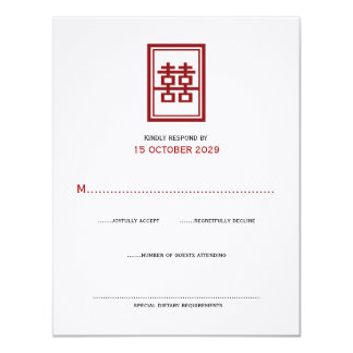 fatfatin Double Happiness Logo Wedding RSVP Card Custom Invite
