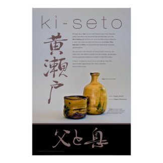 Father and son Ki-seto shuki Poster
