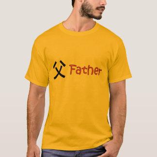 Father Kangi T-Shirt