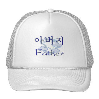 Father (Korean) Hats