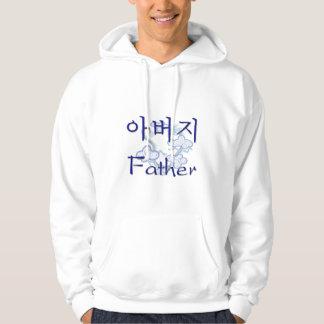 Father (Korean) Hoodie