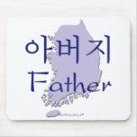 Father Korean map Mouse Mats