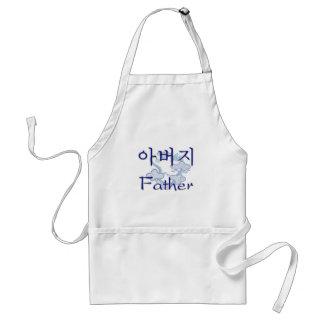 Father (Korean) Standard Apron