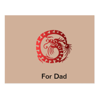 Father's Day Chinese Dragon Postcard