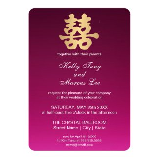 Faux Gold Double Happiness | Wedding Invitation