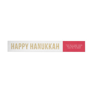 Faux Gold Glitter Photo Collage Happy Hanukkah Wrap Around Label