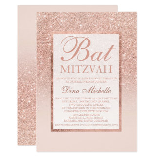 Faux rose gold glitter elegant chic Bat Mitzvah Card