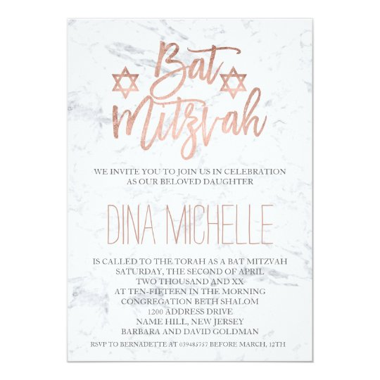Faux rose gold typography marble chic Bat Mitzvah