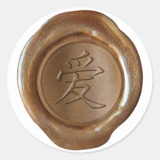 Faux Wax Seals - Copper - Kanji - LOVE Round Stickers
