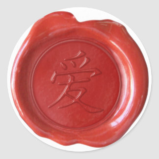 Faux Wax Seals - Japanese Kanji - LOVE - Round Stickers