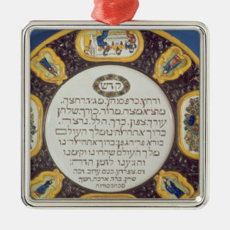 Fayeme Passover Dish,by Isaac Cohen of Pesaro Silver-Colored Square Decoration