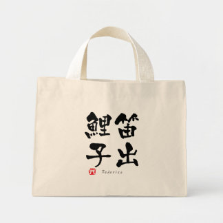 Federico KANJI(Chinese Characters) Mini Tote Bag