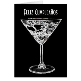 Feliz Cumpleaños / Happy Birthday Spanish Language Card