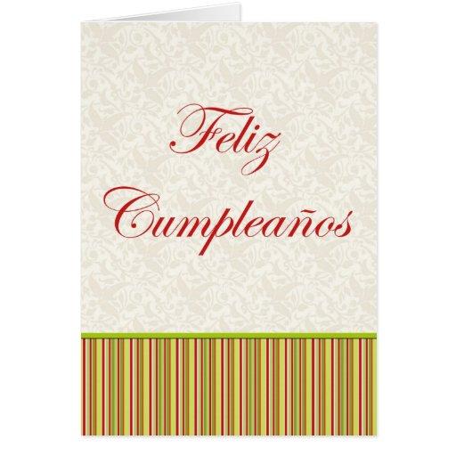 Feliz Cumpleaños Spanish Birthday floral stripes Cards