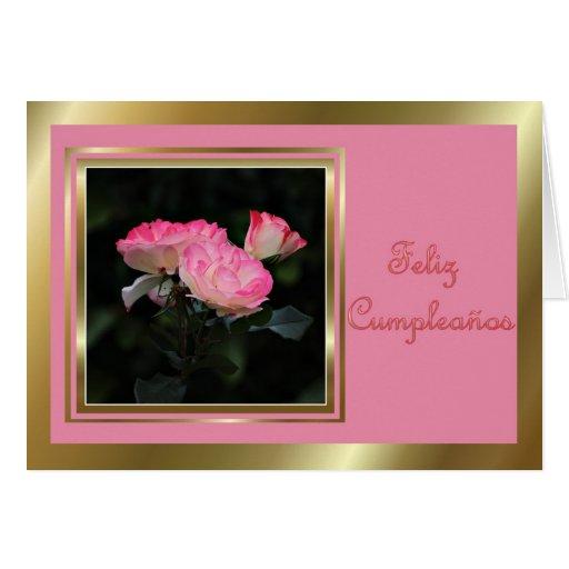 Feliz Cumpleaños Spanish Birthday with roses Card