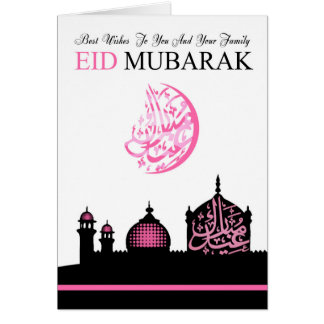 Feminine Eid Greeting with Silhouette Mosque Card