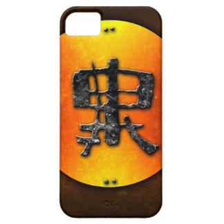 Feng-shui vintage style gifts 01 iPhone 5 cases