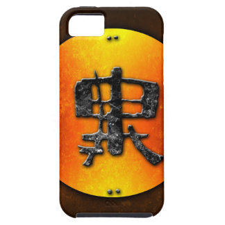 Feng-shui vintage style gifts 01 iPhone 5 cover