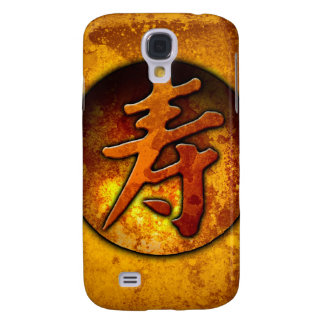 Feng-shui vintage style gifts 02 HTC vivid / raider 4G case