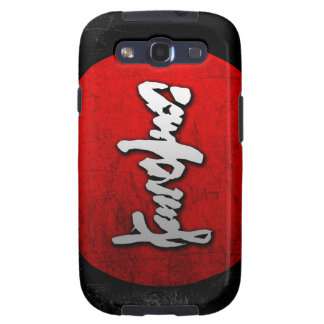 Feng-shui vintage style gifts 04 samsung galaxy SIII case