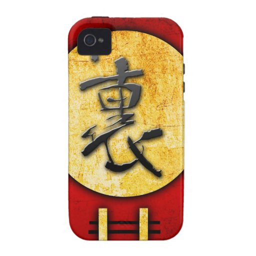 Feng-shui vintage style gifts 05 iPhone 4 cover