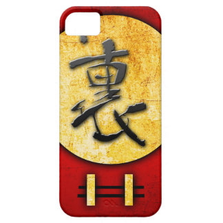 Feng-shui vintage style gifts 05 iPhone 5 cases