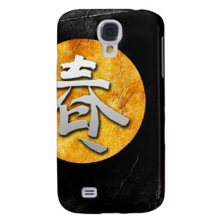 Feng-shui vintage style gifts 06 HTC vivid cases