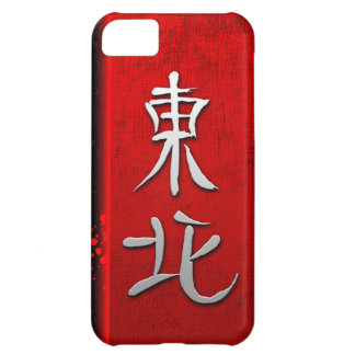 Feng-shui vintage style gifts 09 iPhone 5C cover