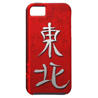 Feng-shui vintage style gifts 09 iPhone 5 covers