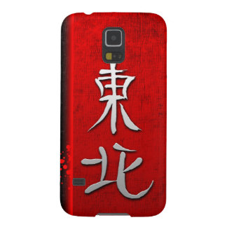 Feng-shui vintage style gifts 09 samsung galaxy nexus cover