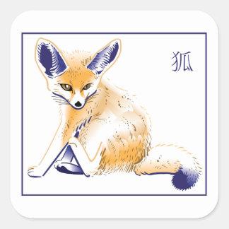 """Fennec Fox"" Stickers"