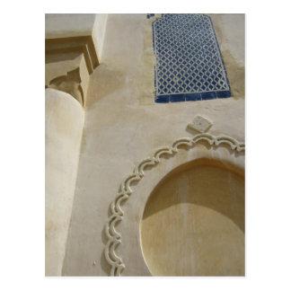 Fez Gate Postcard