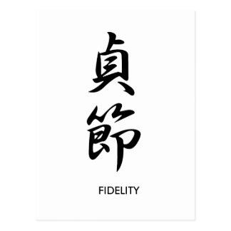 Fidelity - Teisetsu Postcard