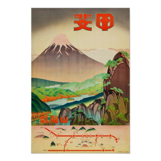 Fields of Colour, Yamanashi Prefecture Poster
