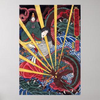 Fiery Dragon by Yoshitsuya Poster