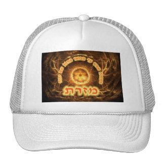 Fiery Fractal Mizrach Hat