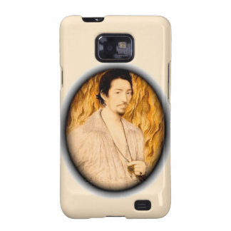 Fiery Love Samsung Galaxy SII Cases