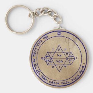 Fifth Pentacle of Jupiter Basic Round Button Key Ring
