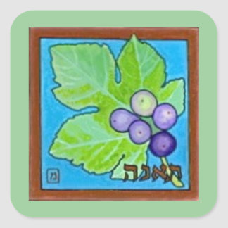 Fig, one of the seven fruits of Israel Square Sticker