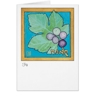Fig, one of the seven species of Israel Card