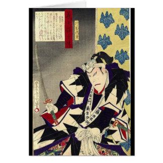 fighting ronin japanese ukiyo-e samurai warrior card