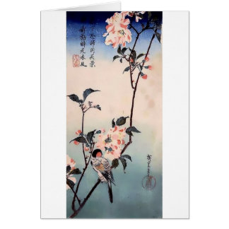 Finch Cherry Blossom Japanese Print Card