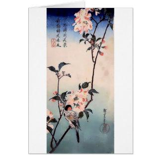 Finch Cherry Blossom Japanese Print Card