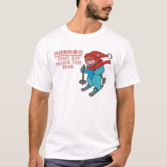 Find Joy Inside the Bear T-Shirt