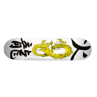 Fire Dragon Skateboards