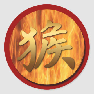 Fire Monkey 2016 Chinese New Year Stickers