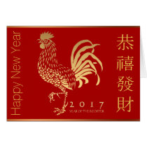 Fire Rooster New Year Chinese Greeting Calendar Greeting Card