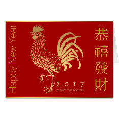 Fire Rooster New Year Chinese Greeting Calendar Greeting Card at Zazzle