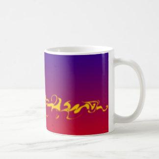 Fire Swirl Basic White Mug