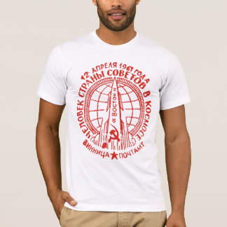 First Manned Space Flight T Shirt